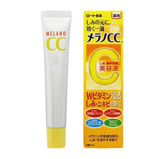 Rohto – Serum Vitamin C Melano CC cấp ẩm hiệu quả cho da khô