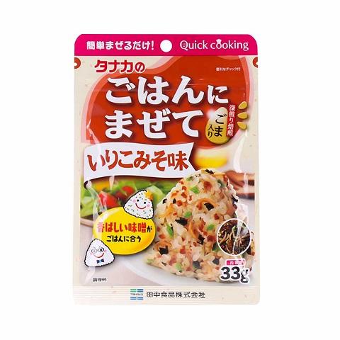 Gia vị rắc cơm Tanaka
